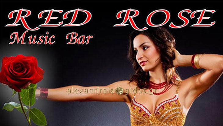Επανέρχεται αύριο Πέμπτη το RnB – Oriental Party στο RED ROSE στον πεζόδρομο Αλεξάνδρειας, live το Σάββατο!