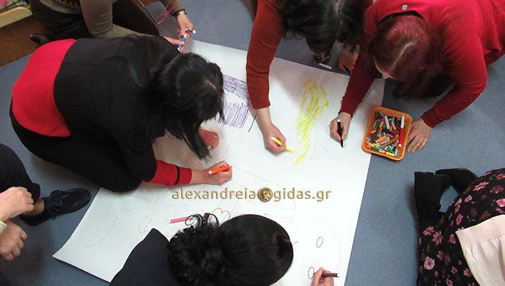Σεμινάριο για την διαφορετικότητα παρακολούθησαν βρεφονηπιοκόμοι της Αλεξάνδρειας (φώτο)