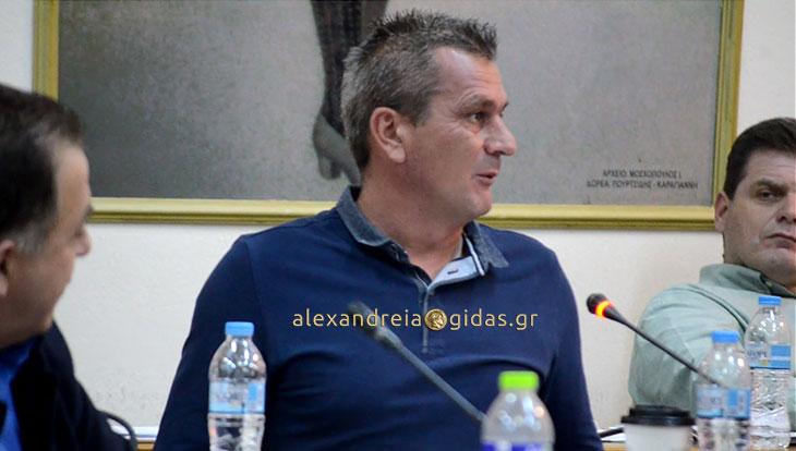 Συρόπουλος σε Γκυρίνη: «Αν έρθουν καταλογισμοί στον δήμο, να πληρώσεις τα δικά μου!» (βίντεο)