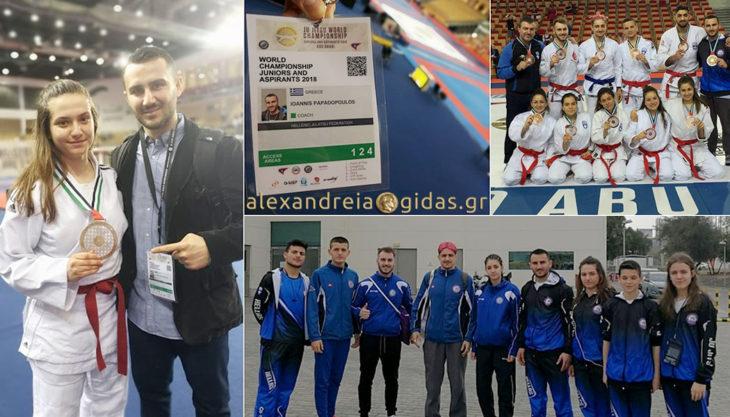 Μεγάλη εμπειρία με διακρίσεις το Παγκόσμιο Πρωτάθλημα στο Άμπου Ντάμπι για τον ΑΣΚ Αλεξάνδρειας (φώτο)