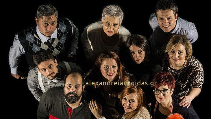 Sold out η νέα παράσταση της Θεατρική Ομάδας της Αλεξάνδρειας – εξαντλήθηκαν όλα τα εισιτήρια