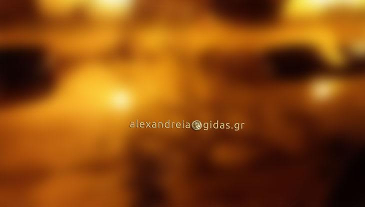 Αναγνώστης: Δεν είναι χωράφι είναι η οδός Μακεδονομάχων στην Αλεξάνδρεια (φώτο)