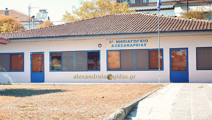 Υποχρεωτική η δίχρονη προσχολική αγωγή στον δήμο Αλεξάνδρειας