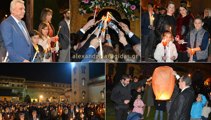 Το Άγιο Φως, το «Χριστός Ανέστη» και η Ανάσταση του Κυρίου στην Παναγία της Αλεξάνδρειας (φώτο-βίντεο)