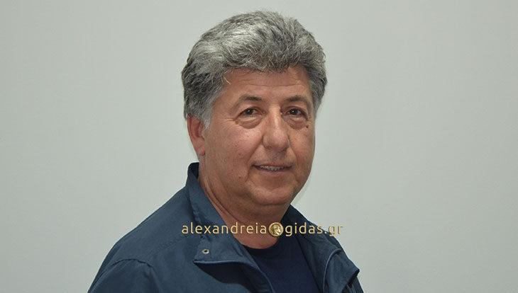 Πασχαλινές ευχές του προέδρου της Σχολικής Επιτροπής Δευτεροβάθμιας Εκπαίδευσης του δήμου Αλεξάνδρειας