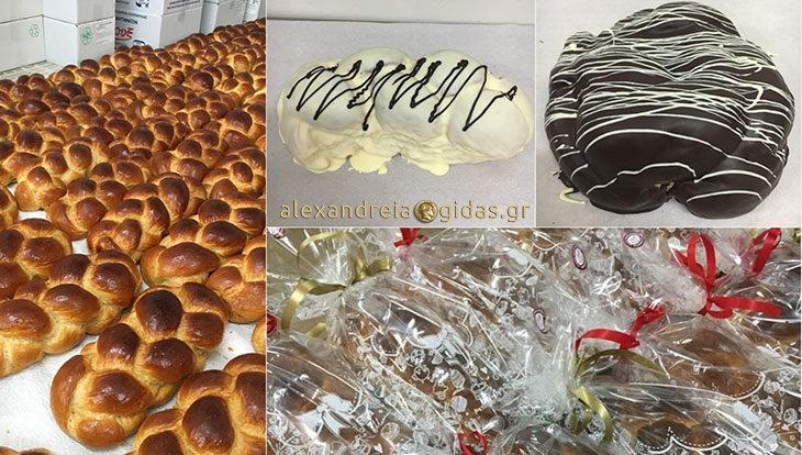 Παραδοσιακές Πασχαλιές και τσουρέκια στο ΛΟΥΞ στην Αλεξάνδρεια! (φώτο-τιμές)