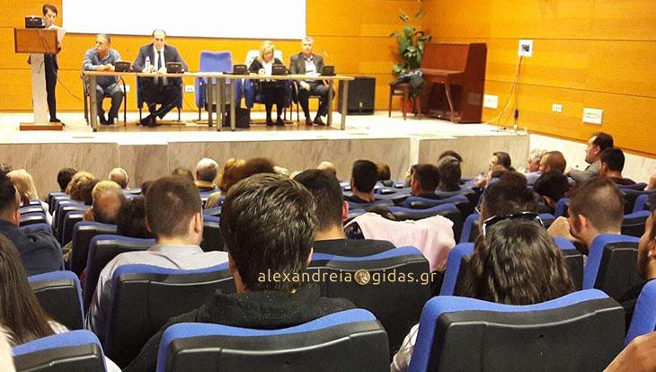 Στην Τούμπα η συνέλευση της ΝΟΔΕ Αν. Τομέα Θεσσαλονίκης με ομιλητή τον Απόστολο Βεσυρόπουλο (φώτο)
