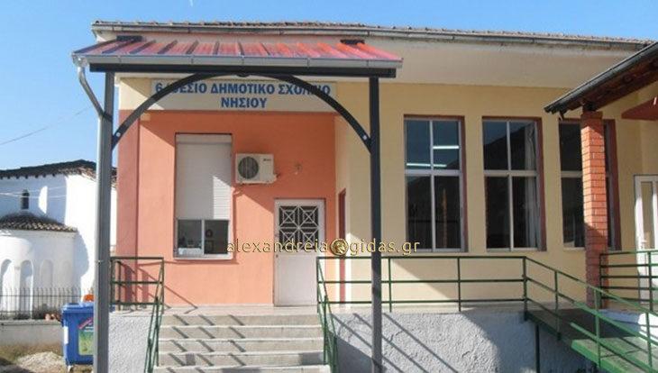 Διευθυντής Δημ. Σχολείου Νησίου: Σε πολύ καλή κατάσταση το σχολείο μας με τη συνεργασία Κυτούδη – Βουλγαράκη