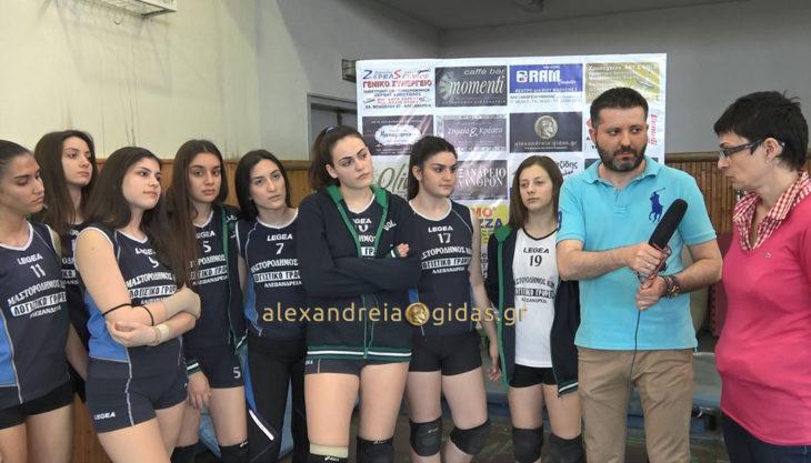 Μεγάλη νίκη στο βόλεϊ για τα κορίτσια του ΓΑΣ Αλεξάνδρειας – τι δήλωσε στο τέλος η ομάδα (βίντεο)