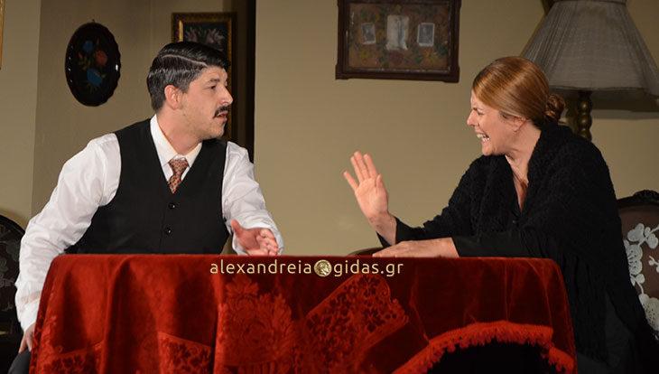 Με μεγάλη επιτυχία παρουσιάστηκε η θεατρική παράσταση Η ΔΡΑΚΑΙΝΑ στο Πλατύ (φώτο-βίντεο)