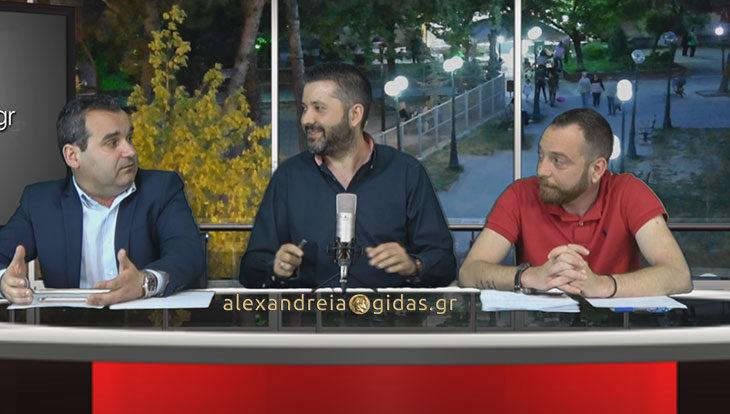 Το στιγμιότυπο που βγήκε καταλάθος από την συνέντευξη Δελιόπουλου – Σταυρή στον αέρα της WEB TV! (βίντεο)