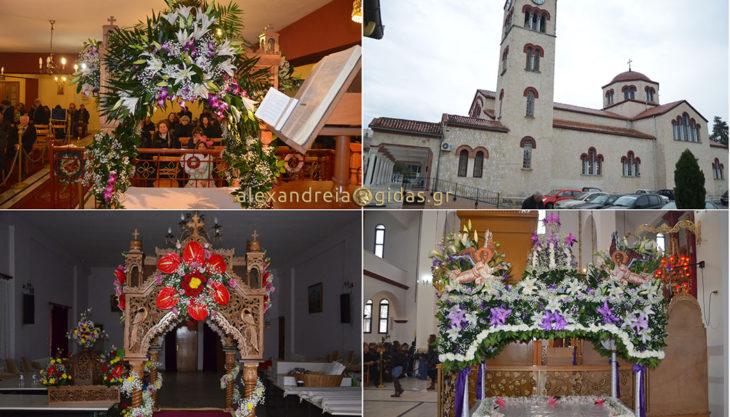 Μεγάλη Παρασκευή: Δείτε πως στολίστηκαν οι επιτάφιοι στις 3 εκκλησίες της Αλεξάνδρειας (φώτο)