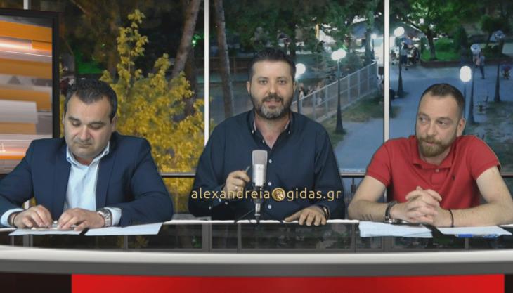Η συνέντευξη Δελιόπουλου – Σταυρή στη WEB TV του Αλεξάνδρεια-Γιδάς που θα συζητηθεί! (βίντεο)