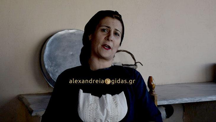 Η Λισσάβω από το Ρουμλούκι επέστρεψε με νέο επεισόδιο – δείτε! (βίντεο)