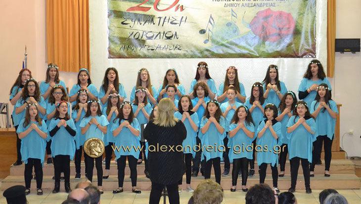 Στο Μέγαρο Μουσικής της Θεσσαλονίκης η παιδική χορωδία «Μελισσάνθη» της Αλεξάνδρειας