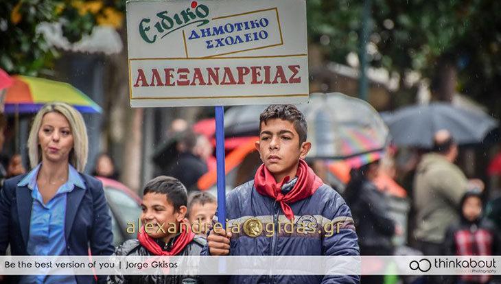 Το Ειδικό Δημοτικό Σχολείο Αλεξάνδρειας ευχαριστεί την οικογένεια του Κώστα Λακασά