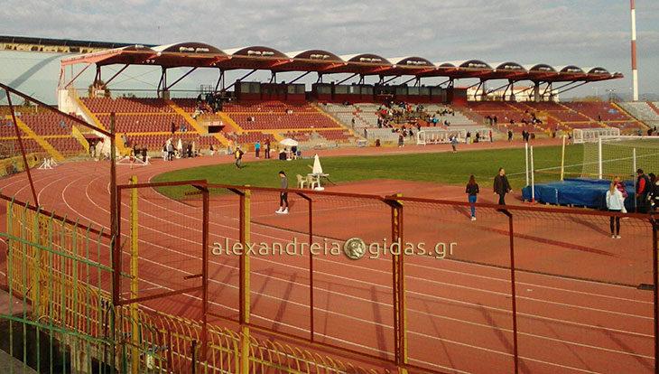 Πρόκριση για το πανελλήνιο σχολικό πρωτάθλημα στίβου για 5 αθλητές του ΓΑΣ Αλεξάνδρειας (φώτο)