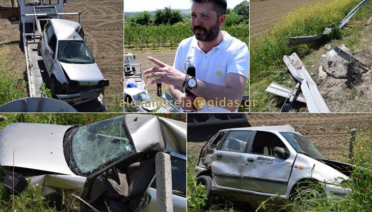 Σοκάρουν οι εικόνες από το τροχαίο δυστύχημα στην Εγνατία (ρεπορτάζ-φώτο-βίντεο)