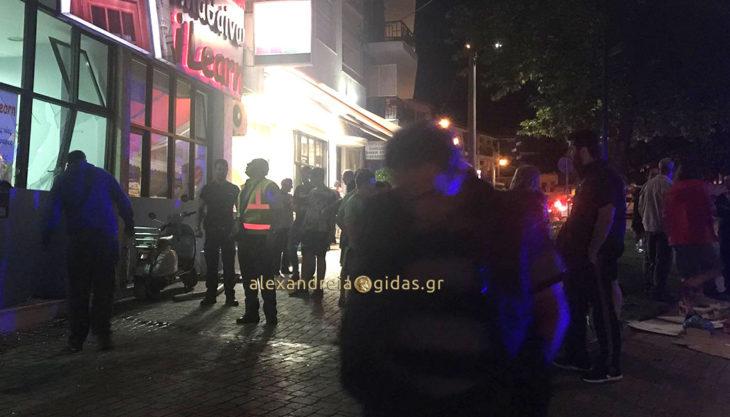 Τρόμος στη Βέροια: Αυτοκίνητο καρφώθηκε σε φροντιστήριο και μετά… εξαφανίστηκε! (φώτο-βίντεο)