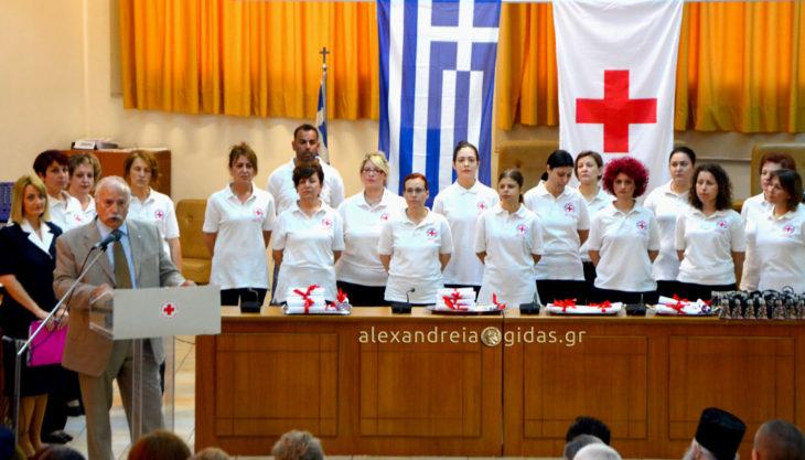 Πήραν τα πτυχία τους οι Εθελοντές Νοσηλευτικής στην Αλεξάνδρεια! (φώτο-βίντεο)