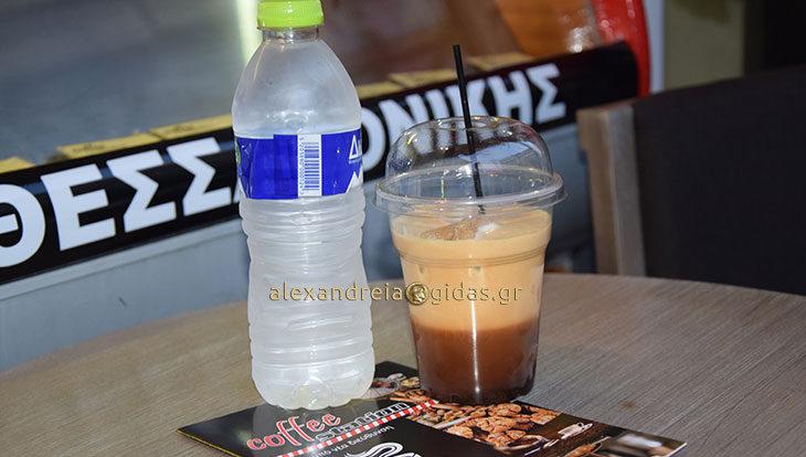 COFFEE STATION στην Αλεξάνδρεια: Πίνεις καφέ + νερό με 1 ευρώ!