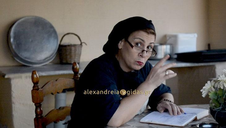 Το νέο επεισόδιο με την Λισσάβω από το Ρουμλούκι – δείτε! (βίντεο)