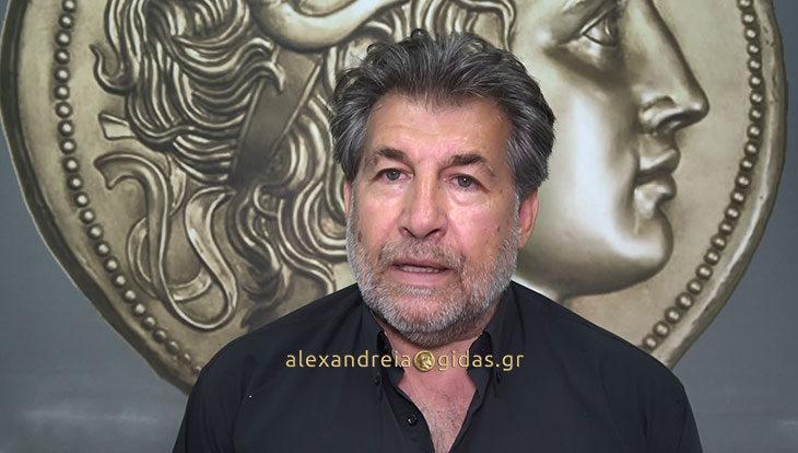 Επίκαιρο για την Άλωση της Πόλης το σημερινό θέμα στη στήλη του Γρηγόρη Γιοβανόπουλου – τι λέει ο ίδιος (βίντεο)