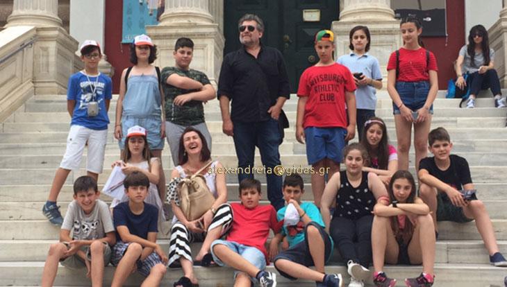 Στο ίδρυμα Σταύρος Νιάρχος και στο Εθνικό Ιστορικό Μουσείο οι μαθητές του 7ου Δημοτικού Σχολείου Αλεξάνδρειας (φώτο)
