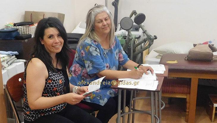 Δωρεάν έλεγχος για οστεοπόρωση πραγματοποιήθηκε στο ΚΑΠΗ Αλεξάνδρειας (φώτο)