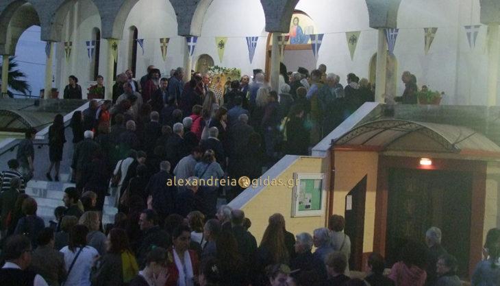 Πλήθος κόσμου στις εκδηλώσεις του Ιερού Ναού Κύριλλου και Μεθόδιου Αλεξάνδρειας (φώτο)