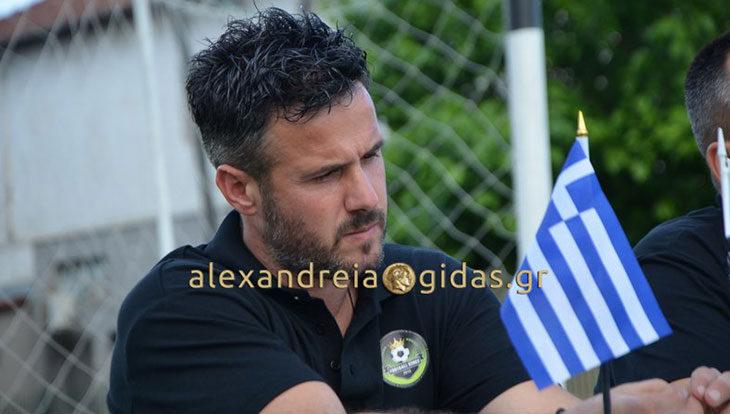 O Μέρκος Καραλιόπουλος ο επόμενος καλεσμένος στη WEB TV του Αλεξάνδρεια-Γιδάς
