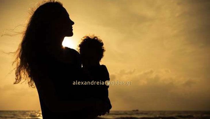 Εκδήλωση για την Ημέρα της Μητέρας διοργανώνει ο σύλλογος Γυναικών Αλεξάνδρειας
