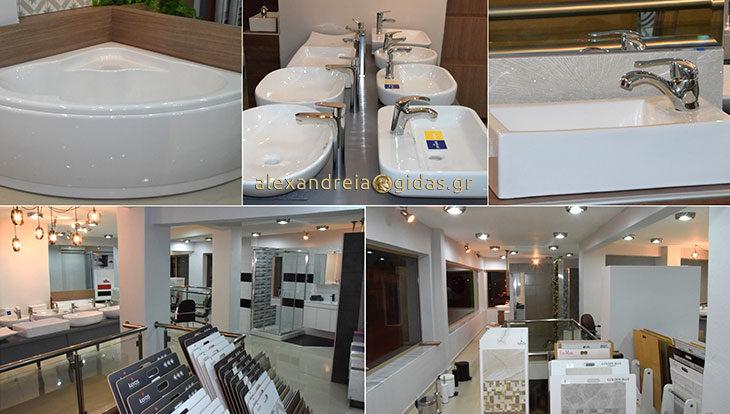Ανακαινίζεις το μπάνιο σου με την εταιρία THOMAS στην Αλεξάνδρεια και παίρνεις μεγάλα δώρα! (φώτο)