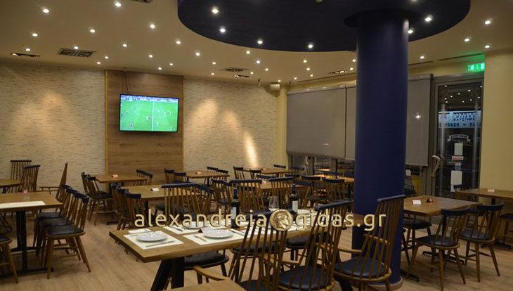 Απόψε ο τελικός του Europa League: Όλοι οι μεγάλοι αγώνες παίζουν μπάλα στο REMO PIZZA στην Αλεξάνδρεια!