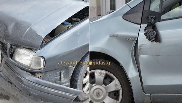 Δύο τροχαία ατυχήματα στο ίδιο σημείο το απόγευμα στην Αλεξάνδρεια (φώτο-βίντεο)