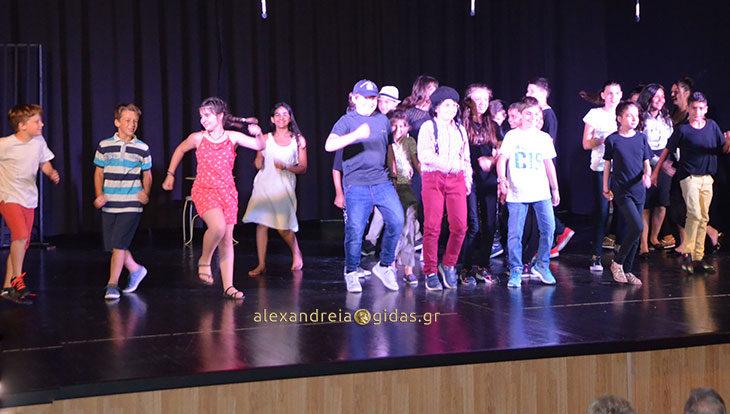 Την παράσταση «Ω, τι κόσμος…παιδιά!» παρουσίασε στο Πλατύ το Δημοτικό Σχολείο Κορυφής! (φώτο-βίντεο)