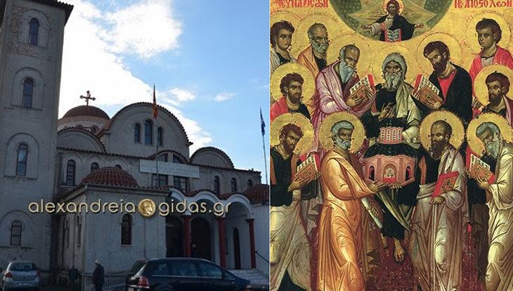 Ιερά Αγρυπνία την επόμενη Παρασκευή στον Ιερό Ναό Αγίου Αλεξάνδρου της πόλης μας