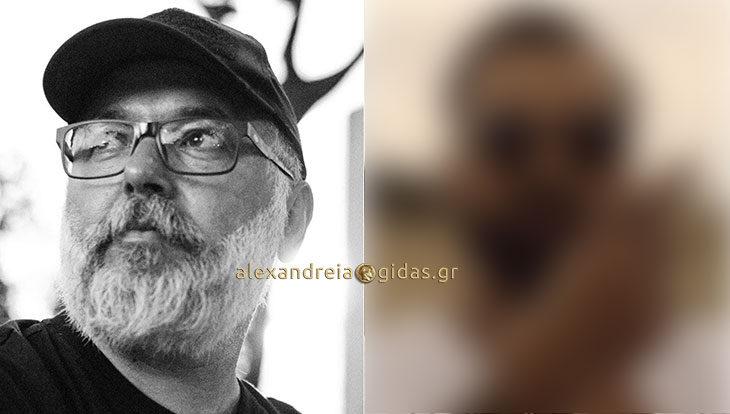 Όταν ο μάνατζερ Tony Verbs από την Αλεξάνδρεια συνάντησε τον πιο δημοφιλή ράπερ της Ελλάδας (βίντεο)