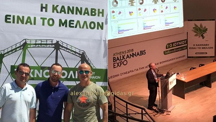 Στην Αθήνα οι τρεις επιχειρηματίες της φαρμακευτικής κάνναβης από την Αλεξάνδρεια – συναντήθηκαν και με τον Ν. Καρανίκα