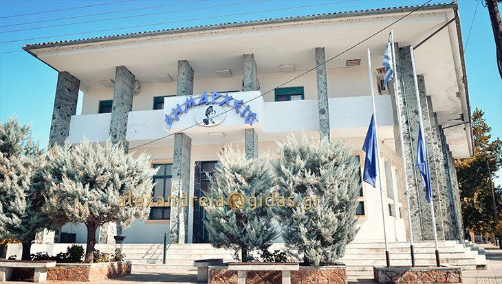 Συνεδριάζει την Τρίτη με 5 θέματα η Οικονομική Επιτροπή του δήμου Αλεξάνδρειας