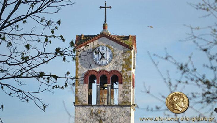 Αιτήσεις εμπόρων για το πανηγύρι της Παναγίας στην Αλεξάνδρεια – ποια τα δικαιολογητικά
