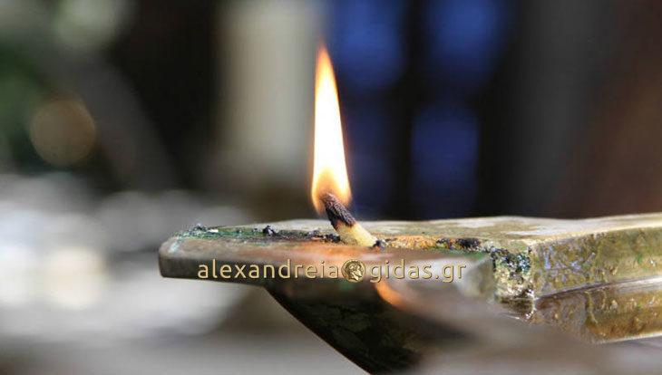 Συλλυπητήρια ανακοίνωση από τον στίβο του ΓΑΣ Αλεξάνδρειας
