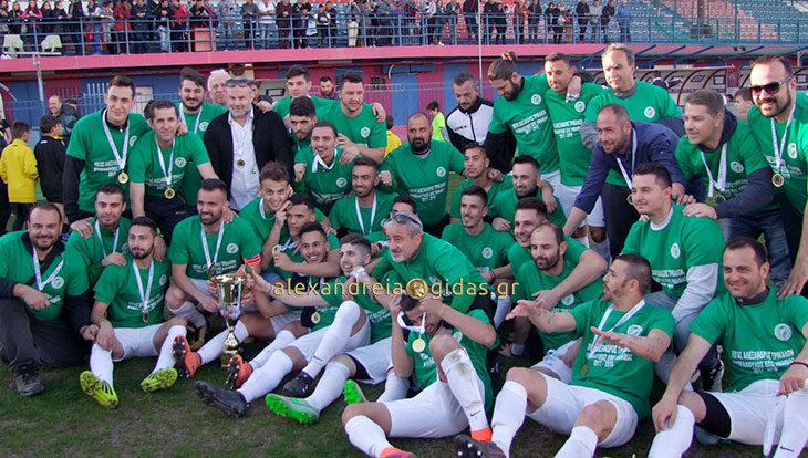 Με ομάδες από Α' και Β' Εθνική στο φετινό κύπελλο Ελλάδος ο Μέγας Αλέξανδρος Τρικάλων!