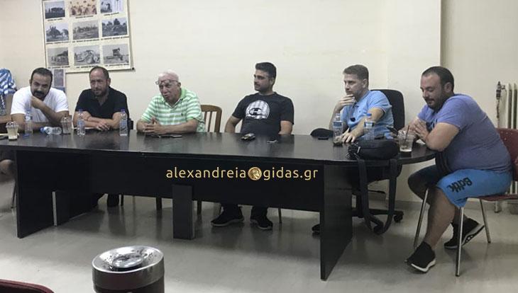 Αυτή είναι η νέα διοίκηση του Μεγάλου Αλεξάνδρου Τρικάλων (ονόματα)
