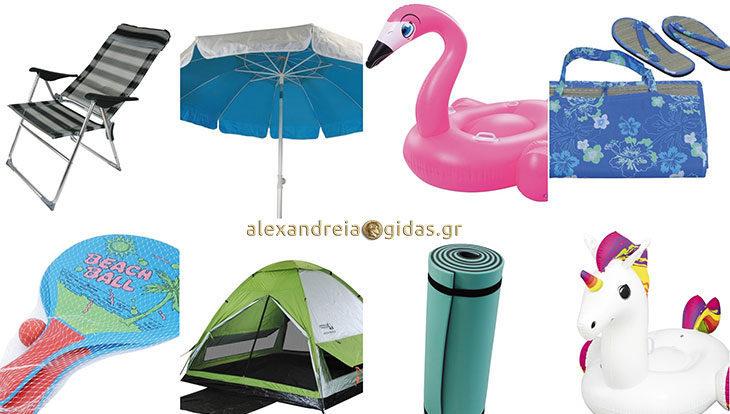 Μπορώ να βρω ποικιλία από είδη camping και θαλάσσης στην Αλεξάνδρεια; Ναι στη TZIOLIS BLUEMARINE! (φώτο)