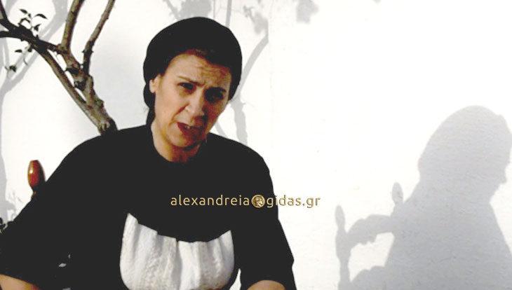 Έκτακτο το νέο επεισόδιο με την Λισσάβω από το Ρουμλούκι: Εύχεται στους μαθητές – δείτε! (βίντεο)