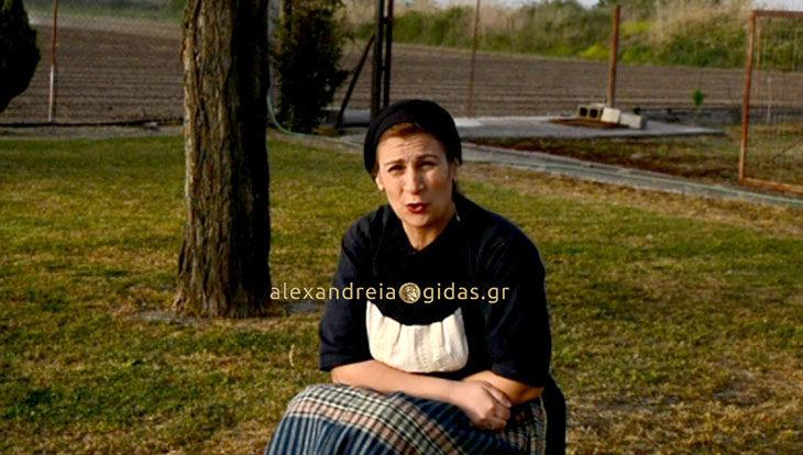 Το νέο επεισόδιο με την Λισσάβω από το Ρουμλούκι έφτασε – δείτε! (βίντεο)