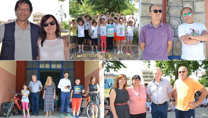 Η Ημέρα Περιβάλλοντος στα 1ο-5ο Δημοτικά Αλεξάνδρειας – 2 μαθητές κέρδισαν 2 ποδήλατα! (φώτο-βίντεο)