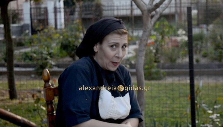 Νέο επεισόδιο με την Λισσάβω από Ρουμλούκι για να κλείσει καλά η βδομάδα – δείτε! (βίντεο)