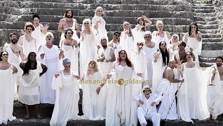 Επανέρχεται η εταιρία παραγωγής από τις «Εκκλησιάζουσες»: Ανοιχτή επιστολή προς Σταυρή και Δελιόπουλο